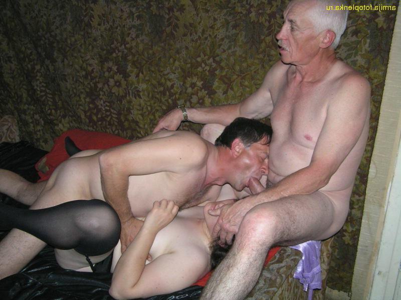 Бисексуал Частное Фото